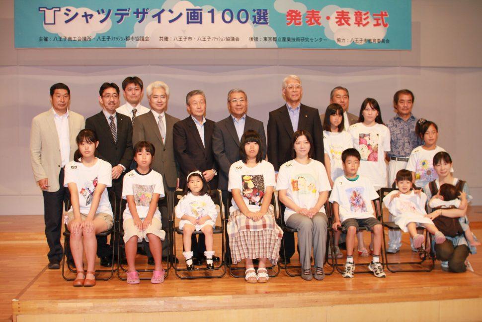 Tシャツデザイン画100選入賞者決定