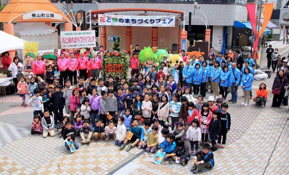 花と緑のまちづくりフェア2014が開催されました