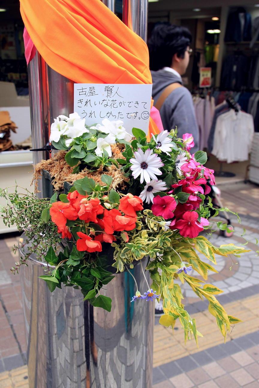 花と緑のまちづくりフェア20152