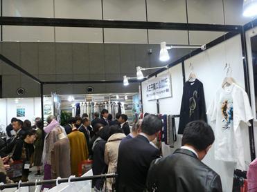 JFW JAPAN CREATION2018