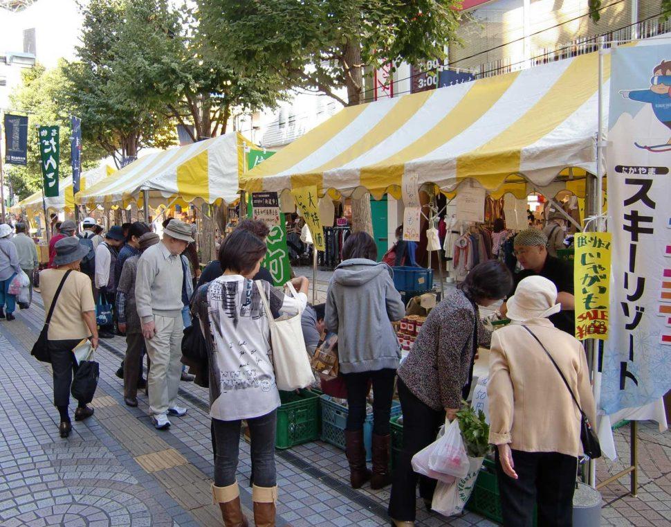 八王子メッセ『街道市』がユーロードで開催されました3