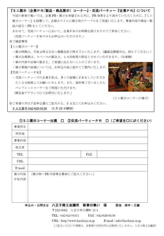 2019・2・19(金)1