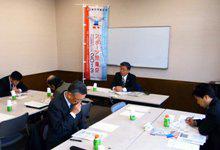 東京多摩国体 スポーツ祭東京2013と八王子
